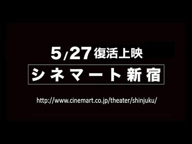 画像: 映画『ソレダケ / that's it』予告編5.27復活上映版 youtu.be
