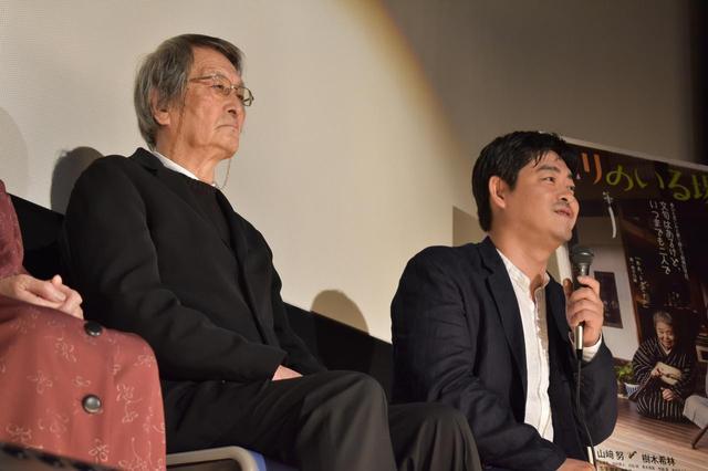画像: 山﨑努と沖田修一監督