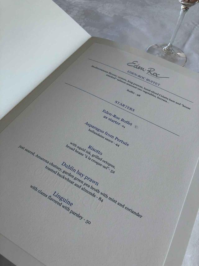 画像2: 「映画『熱狂宣言』プロデューサー江角 早由里の初カンヌ国際映画祭-体当たり紀行」第五回-伝説のレストラン「エデン・ロック」と夜の映画体験