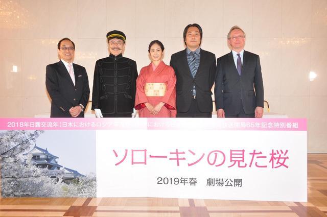 画像: 左より原作者の田中和彦、イッセー尾形、阿部純子、井上雅貴監督、ミハイル・ガルージン駐日ロシア大使