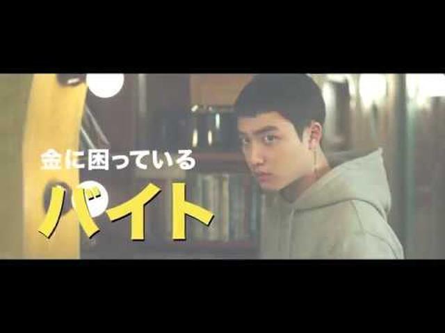 画像: D.O.(EXO)とシン・ハギュン共演!シチュエーション・サスペンス『7号室』予告編 youtu.be