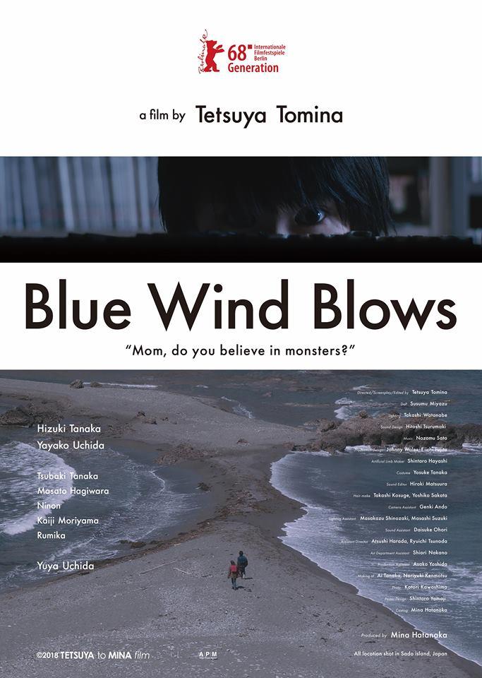 画像: 第20回 台北映画祭の『Blue Wind Blows』ポスタービジュアル