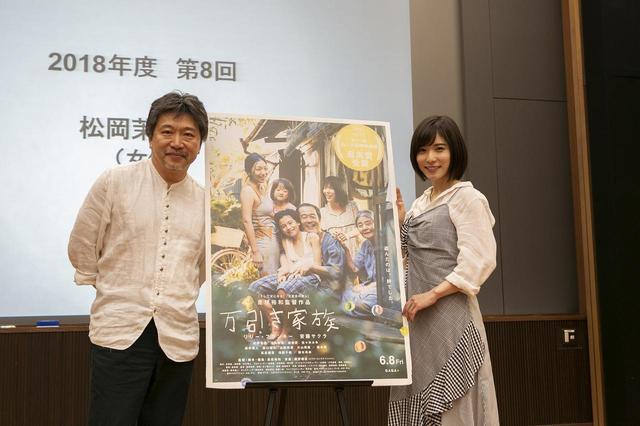画像: 是枝裕和監督、松岡茉優
