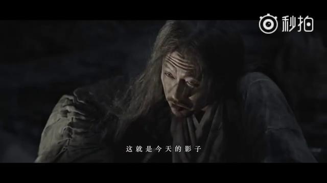 画像: Trailer de Shadow (HD) youtu.be