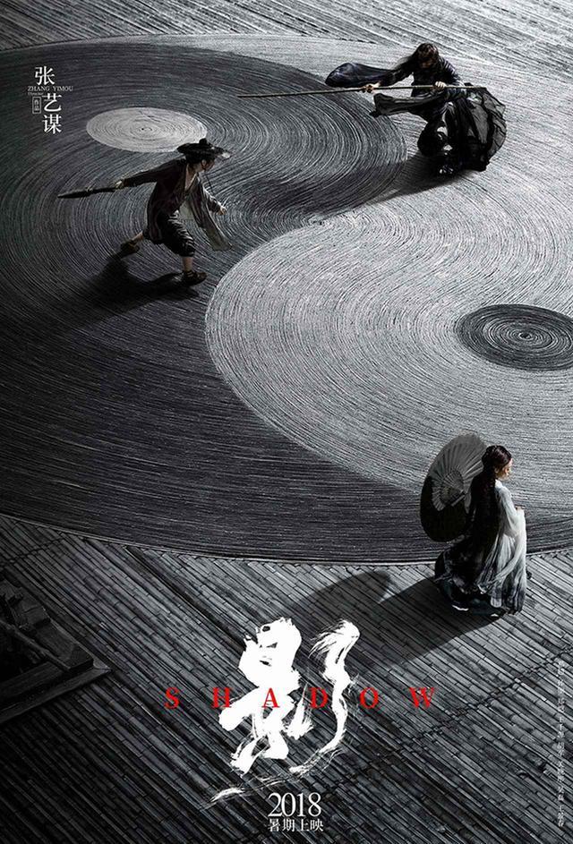 画像4: www.cinemaldito.com