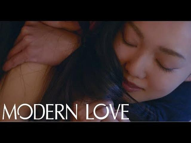 画像: 映画『モダン・ラブ』(MODERN LOVE) 予告篇 youtu.be