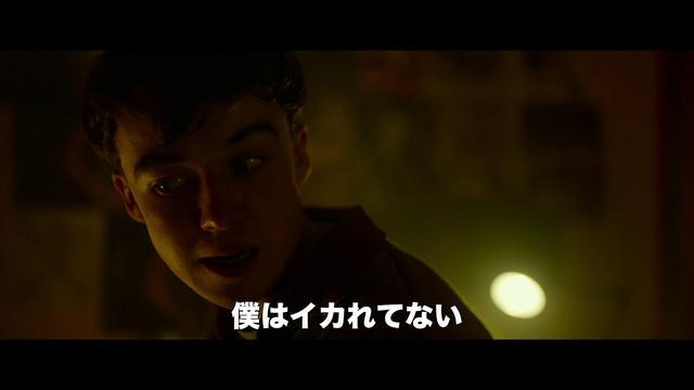 画像: 『ゴースト・ストーリーズ 英国幽霊奇談』予告編 youtu.be