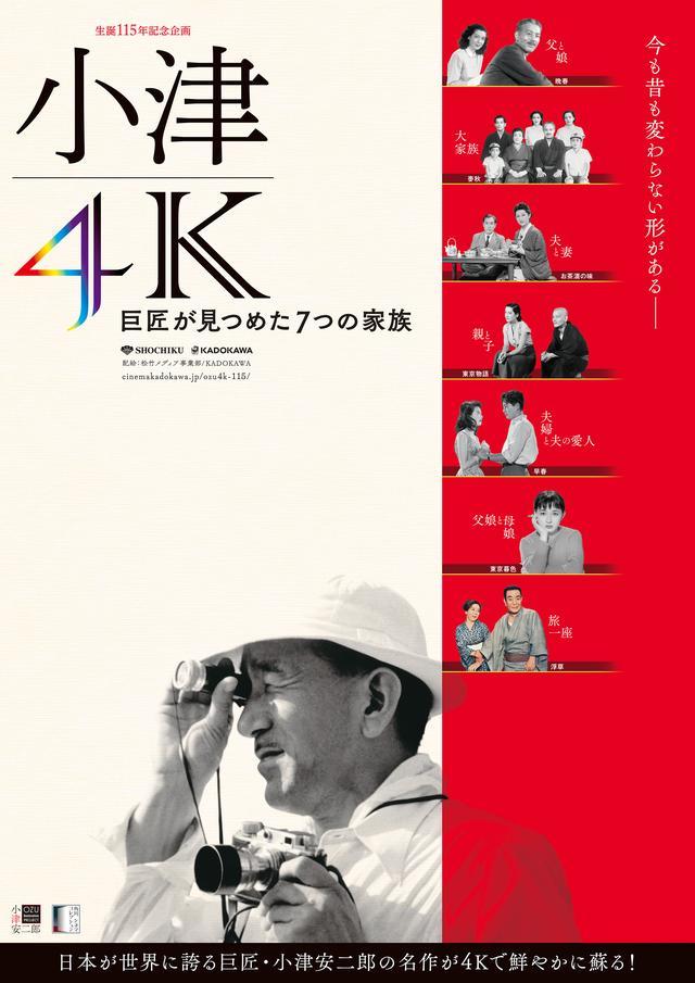 画像: 6/16(土)~新宿ピカデリー、6/23(土)~角川シネマ新宿にて上映