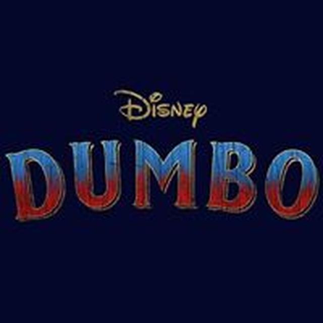 画像: Dumbo