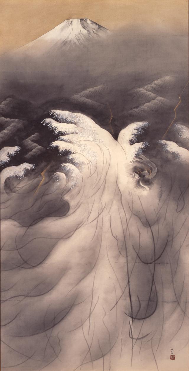 画像: 「或る日の太平洋」  1952年、横山大観、東京国立近代美術館蔵