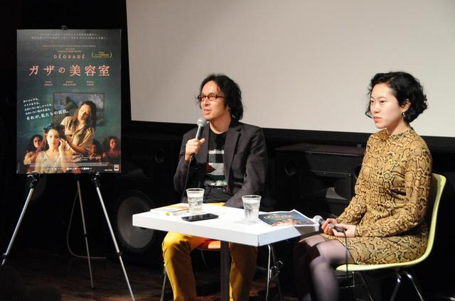 画像: 左より金子遊さん(批評家・映像作家)   UMMMI.さん(アーティスト ・ 映像作家)