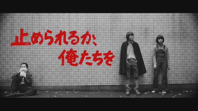 画像5: ©2018若松プロダクション