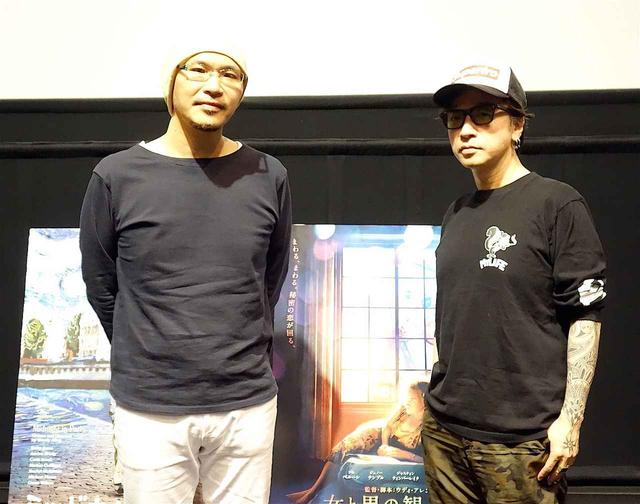 画像: 左より森直人氏、菊地成孔氏