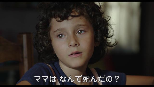 画像: カルラ・シモン監督『悲しみに、こんにちは』予告 youtu.be