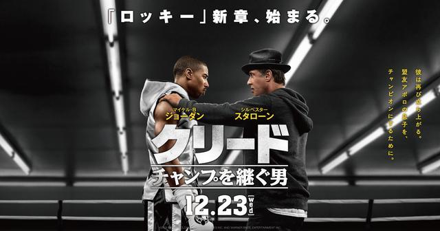 画像: 4.20 ブルーレイ&DVD発売 レンタル同時開始!映画『クリード チャンプを継ぐ男』