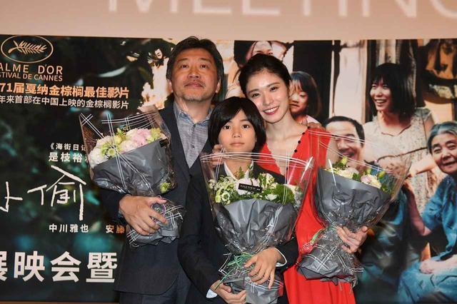 画像2: <『万引き家族』第21回上海国際映画祭 舞台挨拶 概要>