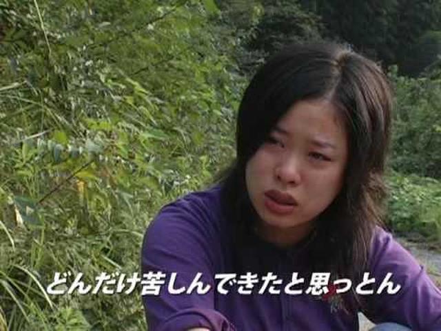 画像: 映画『アヒルの子』予告編 www.youtube.com