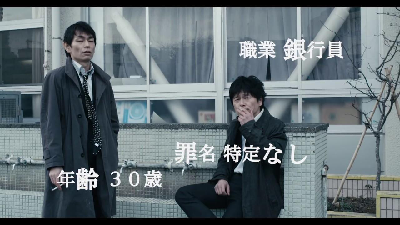 画像: ジョン・ウィリアムズ監督『審判』予告 youtu.be