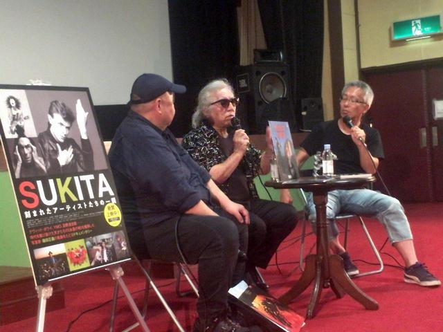 画像2: 鋤田正義の写真撮影術をPANTAが紹介!監督はD・ボウイの楽曲使用の苦労を語る--『SUKITA 刻まれたアーティストたちの一瞬』トークセッション