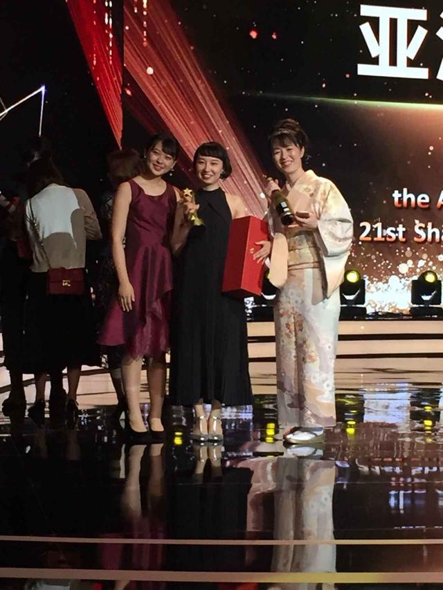 画像: 映画は世界を超える-清原 惟監督 最優秀アジア新人監督賞!『わたしたちの家』ブラジルに続き中国最大の映画祭「上海国際映画祭」で受賞!