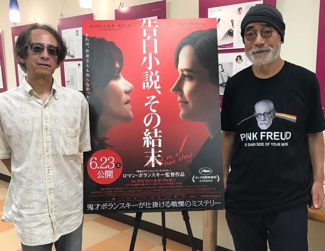 画像: 左より英米文学翻訳家・風間賢二と映画評論家・滝本誠