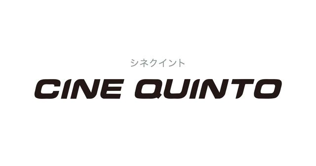 画像: パルコが手がける映画館 シネクイント|CINE QUINTO