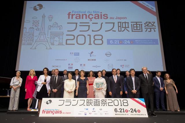 画像1: フランス映画祭 2018 大盛況のうちに閉幕!エールフランス観客賞は『セラヴィ!』に決定!