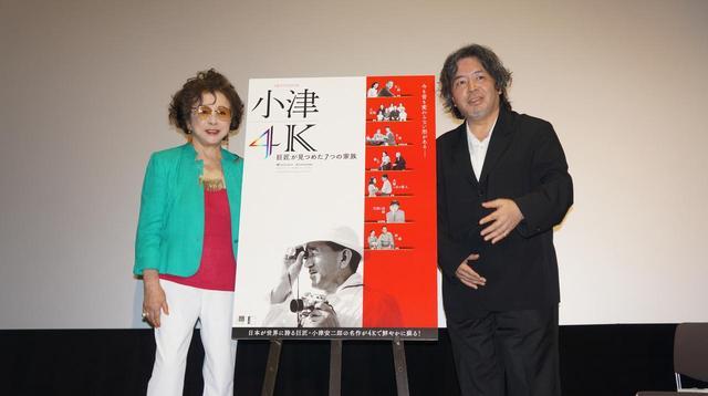画像2: (左より)有馬稲子(女優)、樋口尚文(映画評論家・映画監督)