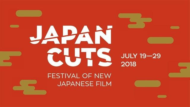 画像: JAPAN CUTS 2018 | Festival of New Japanese Film youtu.be