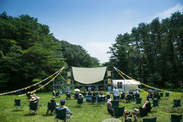 画像5: MOVIE×CAMP! 太陽の下でねそべり、星空のもとで映画を。
