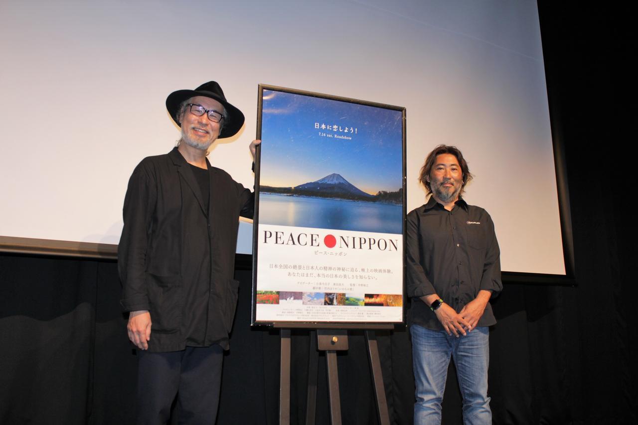 画像: 左より中野裕之監督、遠藤祐紀(ドローンパイロット)