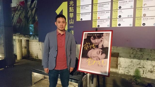 画像3: ■台北映画祭にてアジアプレミア上映!!