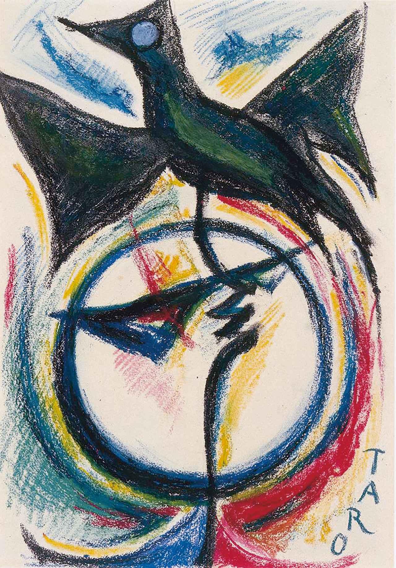 画像: 岡本太郎《鳥と太陽》制作年不明 35.6 × 25.3cm  サクラアートミュージアム蔵