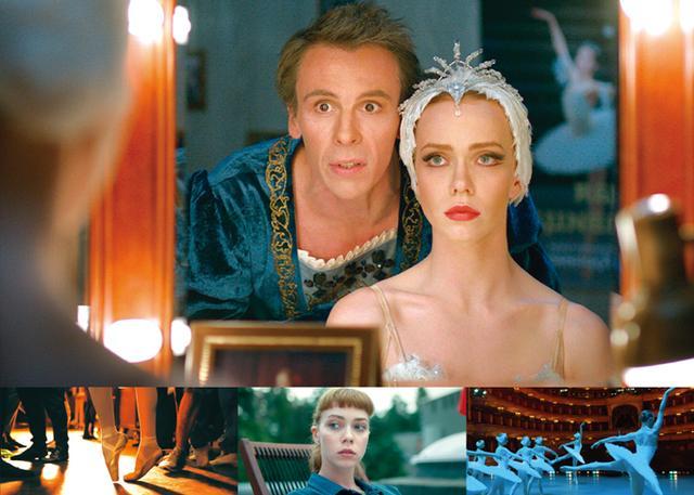 画像: 『ボリショイ・バレエ 2人のスワン』公式サイト