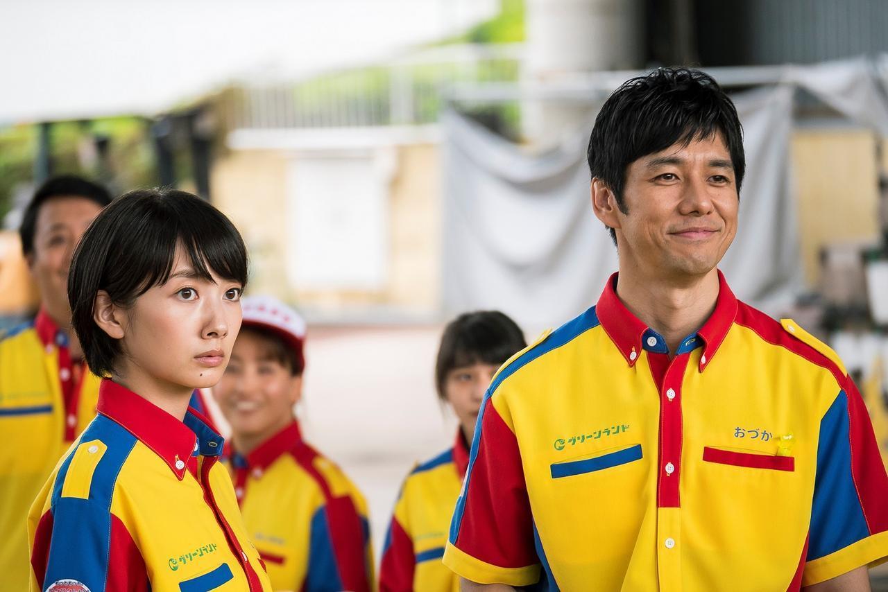画像: (C)小森陽一/集英社(C)2018 映画「オズランド」製作委員会