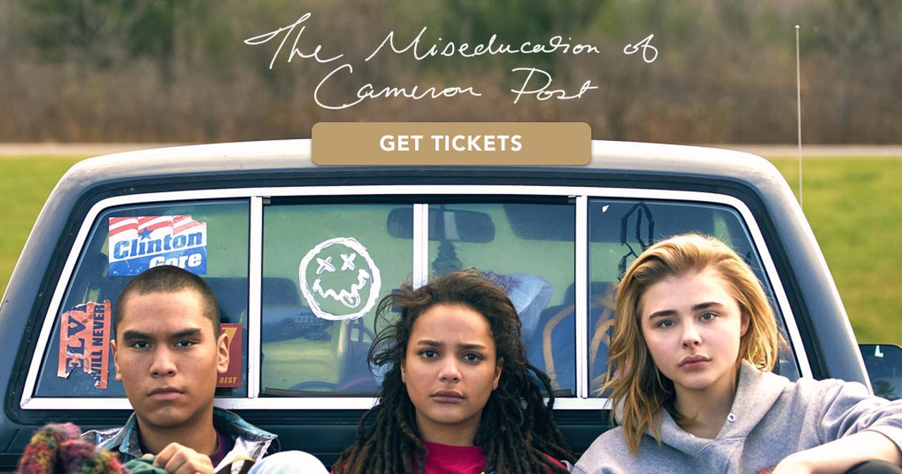 画像: The Miseducation of Cameron Post | FilmRise