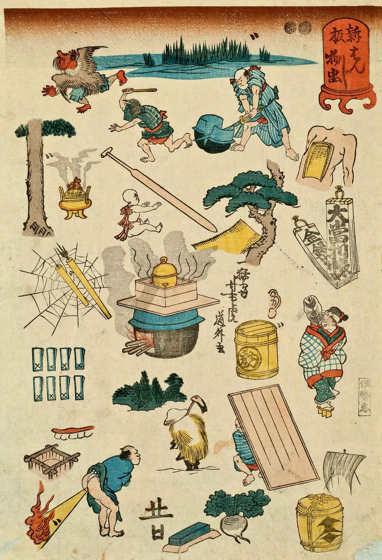 画像: 一猛斎(歌川)芳虎 新板はんじ物 虫 嘉永2~3年(1849~50)