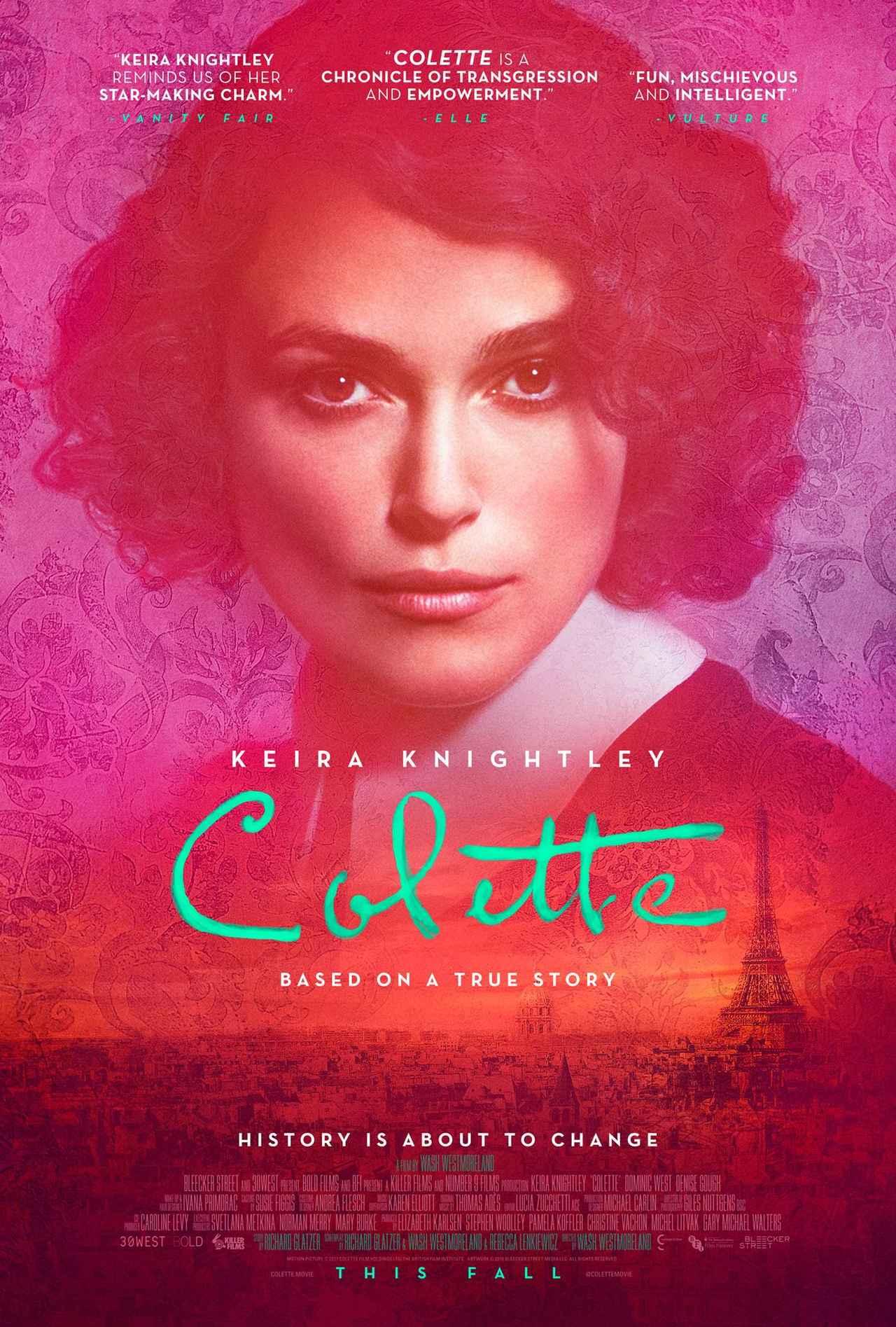 画像: Colette - Official Site