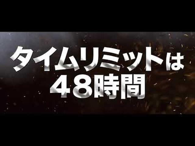 画像: アンディ・ラウ主演『SHOCK WAVE ショック ウェイブ 爆弾処理班』日本版予告 youtu.be