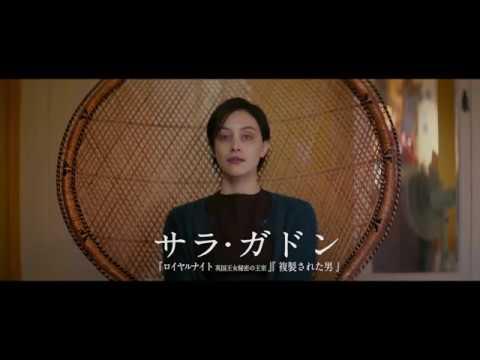 画像: サラ・ガドン主演『セクシャリティー』 youtu.be