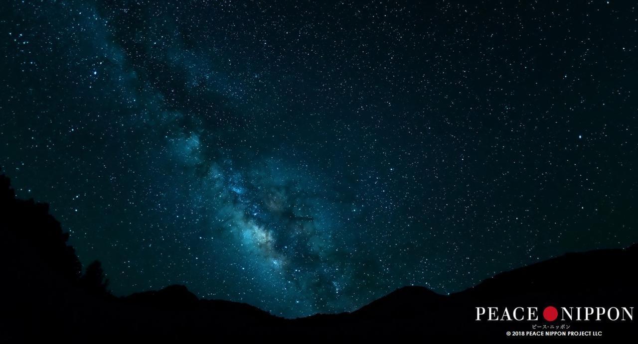 画像: まだ見ぬ日本に出会う映画『ピース・ニッポン』から夜空を埋め尽くす星々が吸い込まれるような輝きを放つ、小笠原諸島 父島の星空映像が公開!