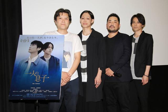 画像: 初日の壇上にて 左より谷健二、玉城裕規、篠原篤、根本正勝