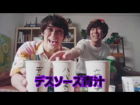 """画像: ユーチューバーササヤマの""""青汁チャレンジ"""" youtu.be"""