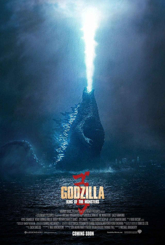 画像1: www.godzilla-movies.com