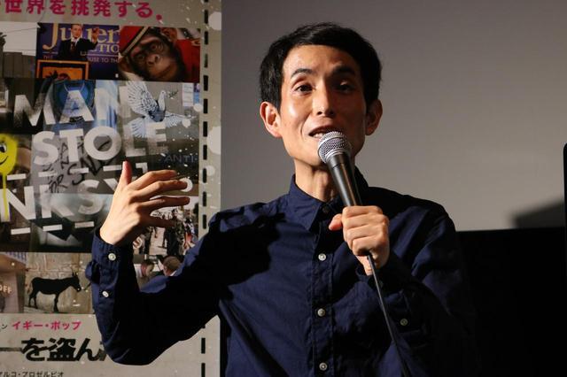 画像: 矢部太郎