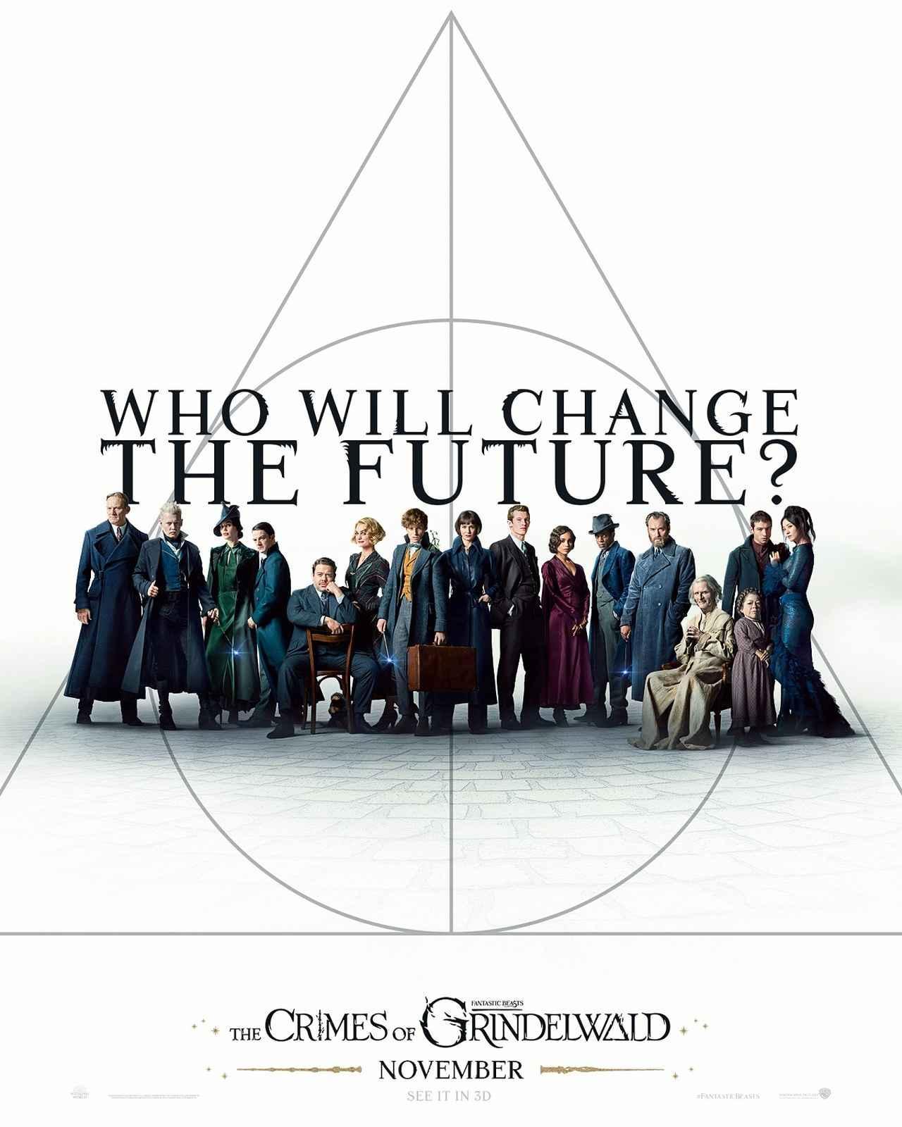 画像: コミコン2018で約 3 分間にも及ぶ予告映像が解禁!ハリー・ポッター魔法ワールド最新作『ファンタスティック・ビ ーストと黒い魔法使いの誕生』