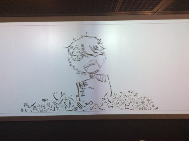 画像2: 「西尾維新大辞展〜京都篇〜」展示映像 photo©︎cinefil
