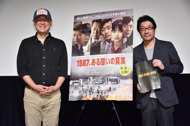 画像: 左よりチャン・ジュナン監督、ポスターを挟んで阪本順治監督