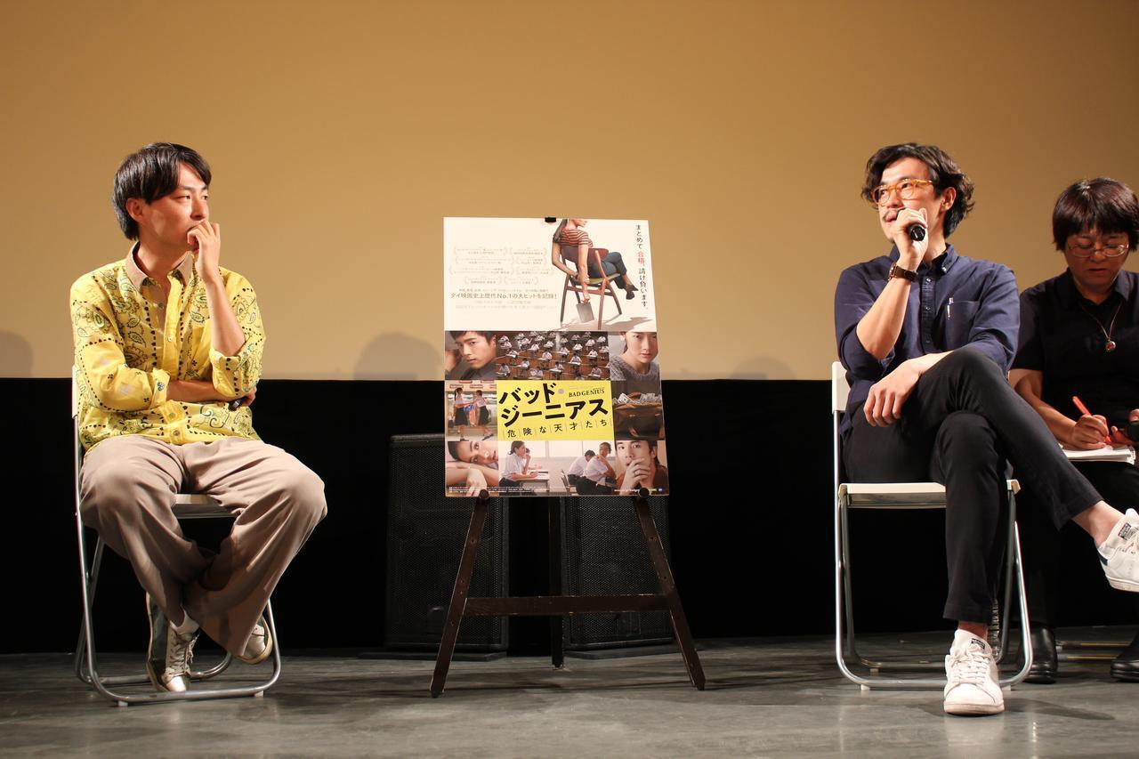画像: 左より森ガキ侑大監督、ナタウッ ト・プーンピリヤ監督
