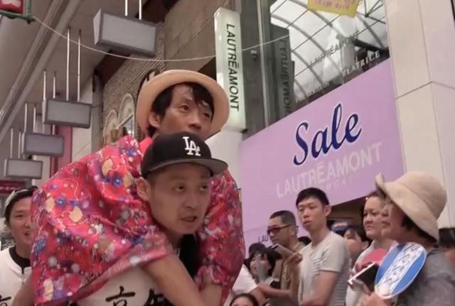 画像5: ©︎2018 吉本興業/チームオクヤマ